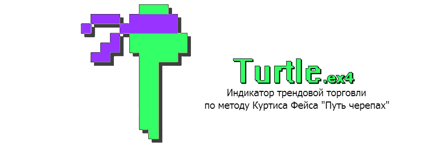 Turtle_Slide