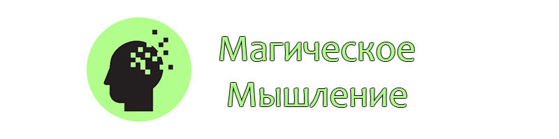 magik_mind_v2