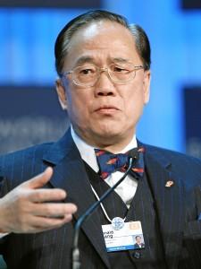 Дональд Цанг
